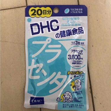 りのみさんの「DHCプラセンタ<美肌サプリメント>」を含むクチコミ