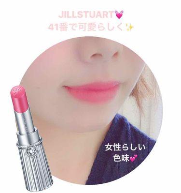リップブロッサム/JILL STUART/口紅を使ったクチコミ(1枚目)