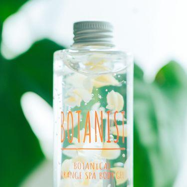 BOTANISTボタニカルオレンジスパボディージェル(ボディ保湿)/BOTANIST/ボディケア・オーラルケアを使ったクチコミ(1枚目)
