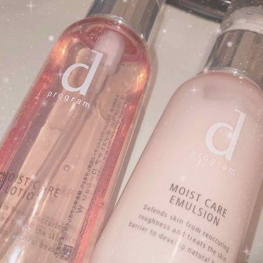 モイストケア ローション W/d プログラム/化粧水を使ったクチコミ(1枚目)