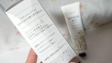 ティースラボ ボタニカル トゥースペースト/TeethLab/歯磨き粉を使ったクチコミ(4枚目)