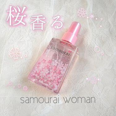 サムライウーマンフレグランスミスト/サムライウーマン/香水(レディース)を使ったクチコミ(1枚目)