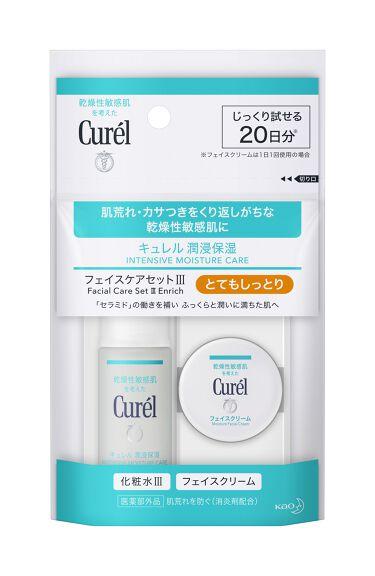 Curel 潤浸保湿 ミニセット III とてもしっとり