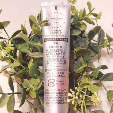 アスタリフト D-UV クリアホワイトソリューション/アスタリフト/化粧下地を使ったクチコミ(2枚目)
