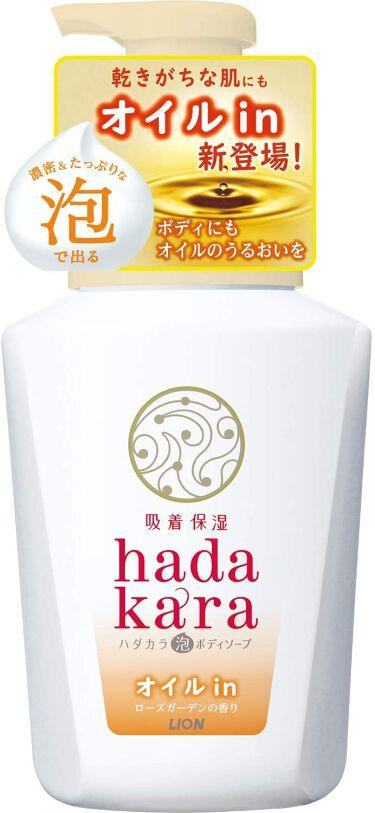hadakaraボディソープ 泡で出てくるオイルインタイプ ローズガーデンの香り