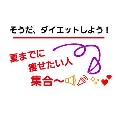 れいこ on LIPS 「初めまして!🤗れいこです!(ちな、本名はれいこじゃないっす笑)..」(1枚目)