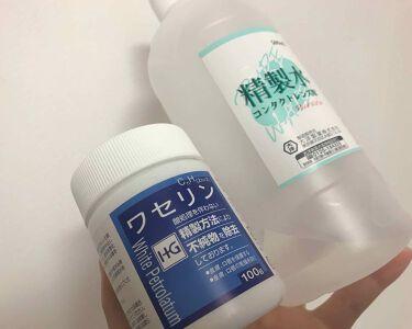 白色ワセリン(医薬品)/大洋製薬/その他を使ったクチコミ(1枚目)