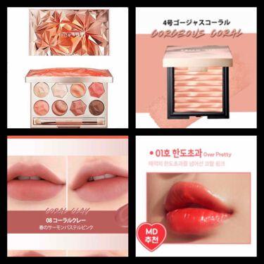 福袋/CLIO/その他を使ったクチコミ(2枚目)