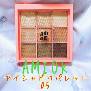 AMIOK Mochi Eye Color Palette/AMIOK/パウダーアイシャドウを使ったクチコミ(1枚目)