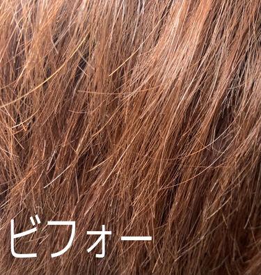 【画像付きクチコミ】リーゼ泡カラーダークネイビーで黒染めしてみた!「検証」突然髪色を暗くしないといけない用事ができたのですが黒染めはしたくなくて…リーゼ泡カラーダークネイビーを使って黒染めできるか試して見ました!ビフォーの髪ははかなり明るめの赤茶でしたが...
