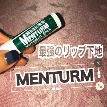 ろ んさんの「メンターム薬用スティックレギュラー<リップケア・リップクリーム>」を含むクチコミ