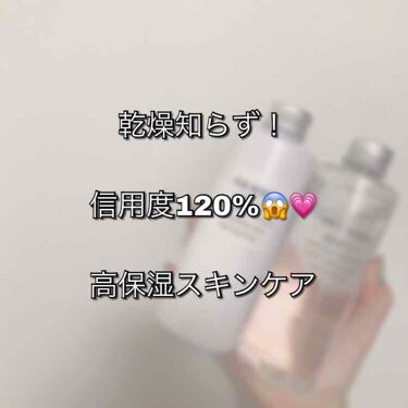 arisa.さんの「無印良品化粧水・敏感肌用・高保湿タイプ<化粧水>」を含むクチコミ