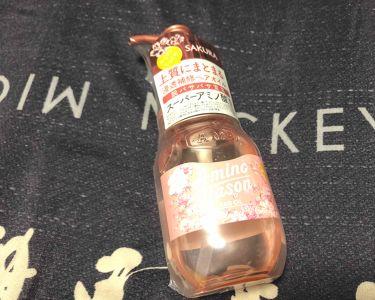 [旧商品]モイスト ヘアオイル/アミノメイソン/ヘアオイルを使ったクチコミ(1枚目)