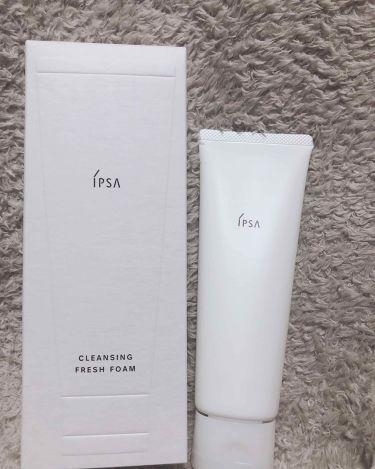ME エクストラ 3/IPSA/化粧水を使ったクチコミ(3枚目)