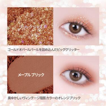 【公式】touch in SOL on LIPS 「メタリストスターライトパレット🌟#星空パレット #ふわっと密着..」(3枚目)