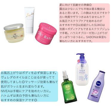 フレグランスヘアミスト ピュアシャンプーの香り/フィアンセ/ヘアスプレー・ヘアミストを使ったクチコミ(2枚目)