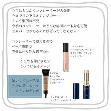 ミネラルUVグロウベース/ETVOS/化粧下地を使ったクチコミ(3枚目)