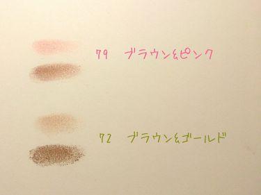 アイ カラー(チップ付)/ちふれ/パウダーアイシャドウを使ったクチコミ(2枚目)