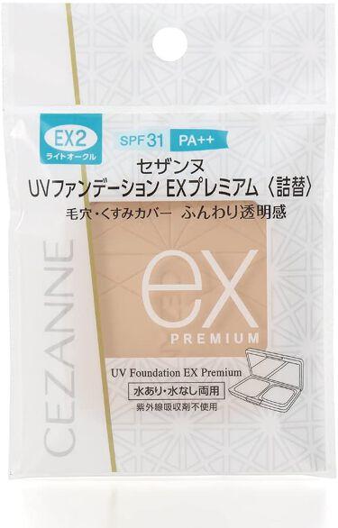 UVファンデーション EXプレミアム 詰替 EX2 ライトオークル