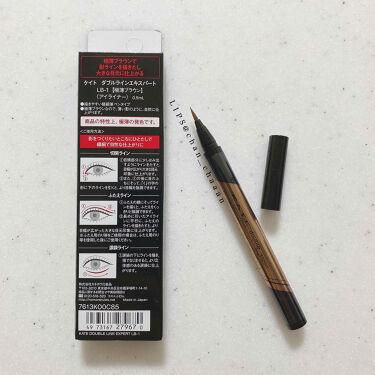 ダブルラインエキスパート/KATE/リキッドアイライナーを使ったクチコミ(3枚目)