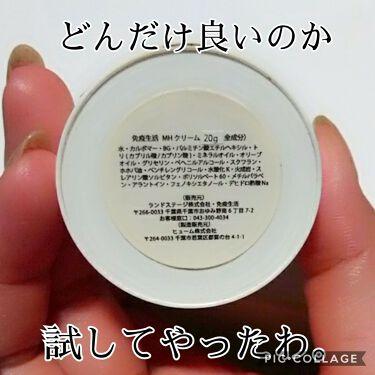 ❁謎の微女❁《忙殺・agpm・パープル隊💜》 on LIPS 「20g1300円。妥当ですか?🤔わたしは、高すぎると思います。..」(2枚目)