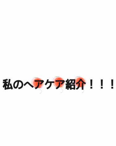 モイストスムースケア シャンプー/トリートメントコンディショナー/パンテーン/シャンプー・コンディショナーを使ったクチコミ(1枚目)
