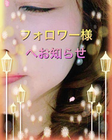 リサ・ラーソン✨イイネᵗʱᵃᵑᵏᵧₒᵤ ○FB on LIPS 「フォロワーの皆さま❤いつも、お付き合いありがとうございます٩Ꮚ..」(2枚目)