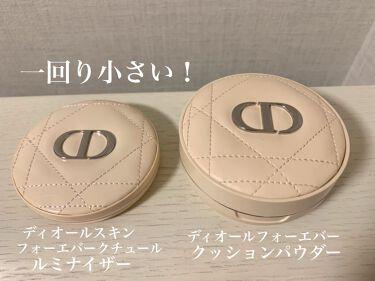 ディオールスキン フォーエヴァー クチュール ルミナイザー/Dior/プレストパウダーを使ったクチコミ(2枚目)