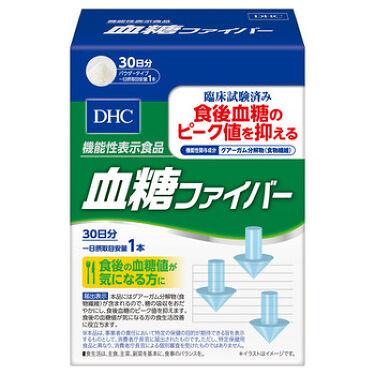 血糖ファイバー DHC