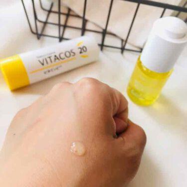 ビタコス20美容液/Today's Cosme/美容液を使ったクチコミ(3枚目)