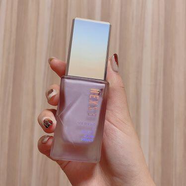 【画像付きクチコミ】HEXZE化粧下地カラーは紫色💜リップスさんからのプレゼントでいただいた化粧下地です😊ありがとうございます!!まず見た目がかわいいです🔮そして、サラサラと塗れる!!重くないみずみずしい下地で、紫ですが真っ白にはならず、自然なトーンアッ...