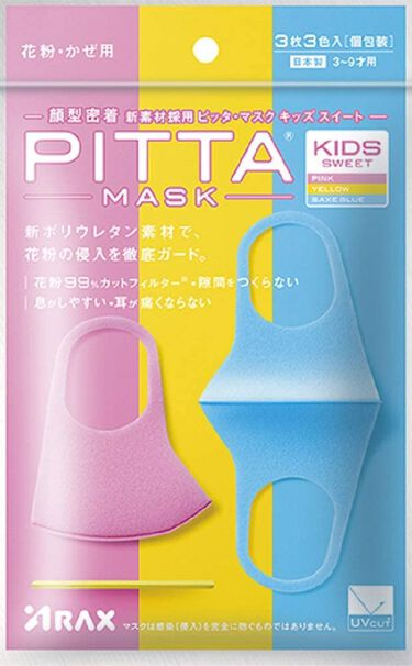 PITTA MASK KIDS SWEET 3P3C