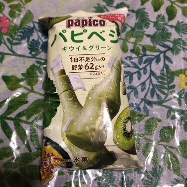 パピコ パピベジ/グリコ/食品を使ったクチコミ(2枚目)