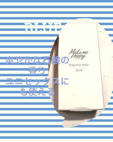 メイクミーハッピー フレグランスウォーター ホワイト/CANMAKE/香水(レディース)を使ったクチコミ(3枚目)
