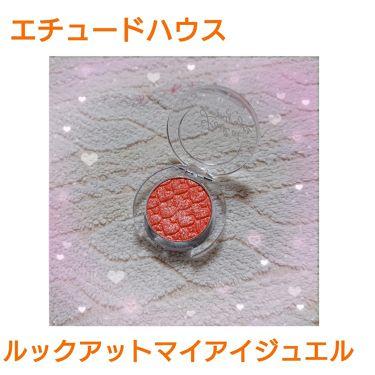 ルックアット マイアイジュエル/ETUDE HOUSE/パウダーアイシャドウを使ったクチコミ(1枚目)