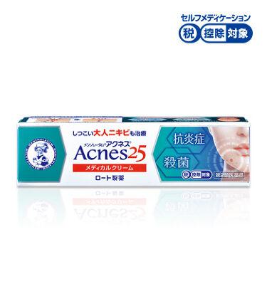 メディカルクリームc(医薬品) メンソレータム アクネス25