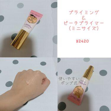 Qoo10/Qoo10/シートマスク・パックを使ったクチコミ(4枚目)
