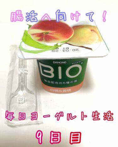 ダノンビオ白桃&黄桃/DANONE/食品を使ったクチコミ(1枚目)