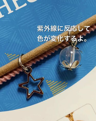 UV CHECKER/DAISO/その他スキンケアを使ったクチコミ(2枚目)