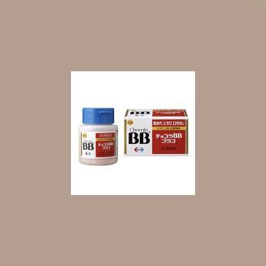 チョコラBBプラス (医薬品)/チョコラBB/その他を使ったクチコミ(2枚目)