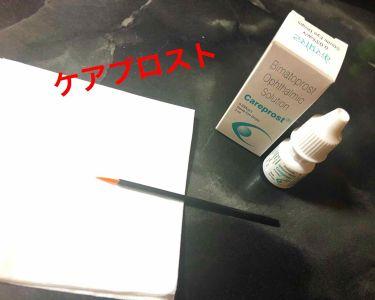 ルミガン まつげ美容液 海外/ルミガン/美容液を使ったクチコミ(2枚目)