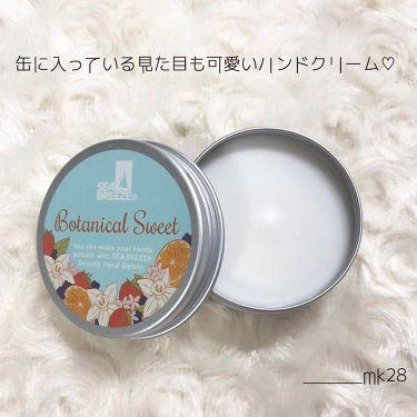 スムースハンドジェラート (ボタニカルスイート)/シーブリーズ/ハンドクリーム・ケアを使ったクチコミ(2枚目)