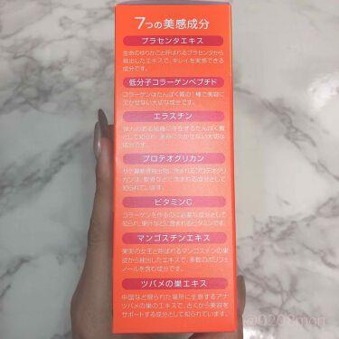 プラセンタCゼリー/アースバイオケミカル/美容サプリメントを使ったクチコミ(4枚目)