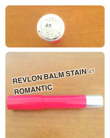 バーム ステイン/REVLON/口紅を使ったクチコミ(1枚目)