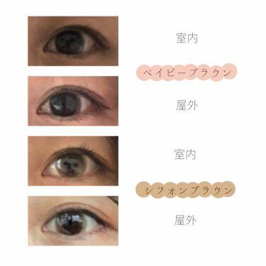 Chu's me 1day/Chu's me/カラーコンタクトレンズを使ったクチコミ(4枚目)