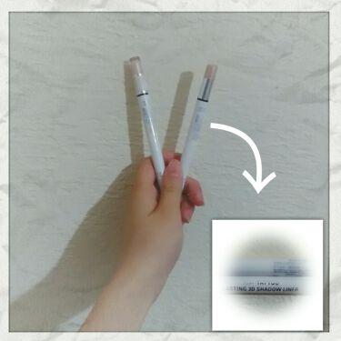 ラスティング3Dシャドウライナー/K-Palette/リキッドアイライナーを使ったクチコミ(2枚目)