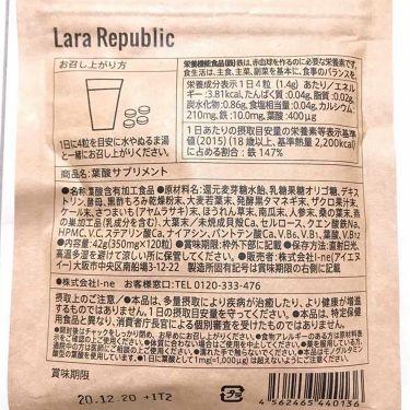 Lara Republic  葉酸サプリメント/その他/健康サプリメントを使ったクチコミ(3枚目)