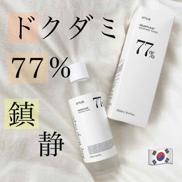 HEARTLEAF 77% SOOTHING TONER/ANUA/化粧水を使ったクチコミ(1枚目)