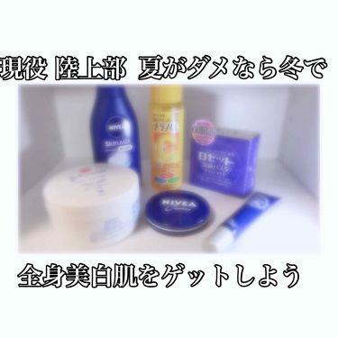 👑 Rui 👑さんの「ロゼットロゼット洗顔パスタ ホワイトダイヤ<洗顔フォーム>」を含むクチコミ