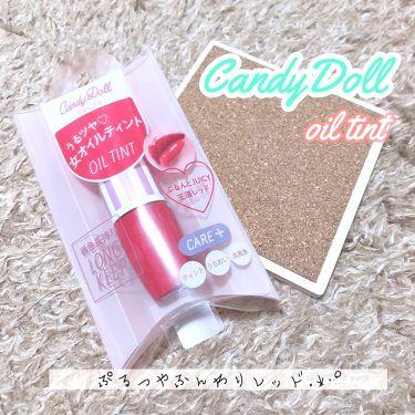 m i n aさんの「CandyDoll(キャンディドール)オイルティントリップ<リップグロス>」を含むクチコミ
